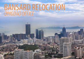 New Office for Bansard Qingdao