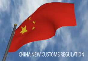 Changes to China Customs Advance Manifest (CCAM)