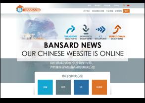 Bansard International Chinese Website is Online Now