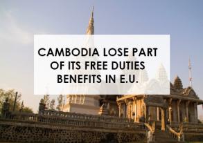 柬埔寨部分商品将失去欧盟的免税优惠待遇