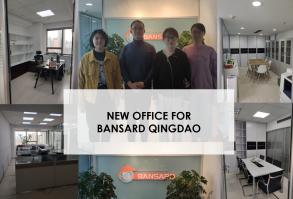 2021之初,青岛将搬入新的办事处