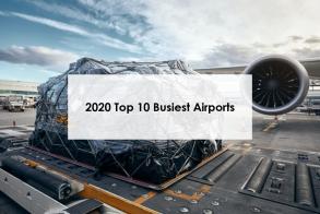 2020年世界十大最繁忙的货运机场