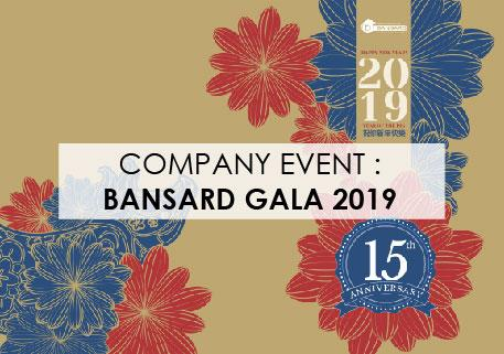 Company Event : Bansard Annual Gala - 2019 Edition